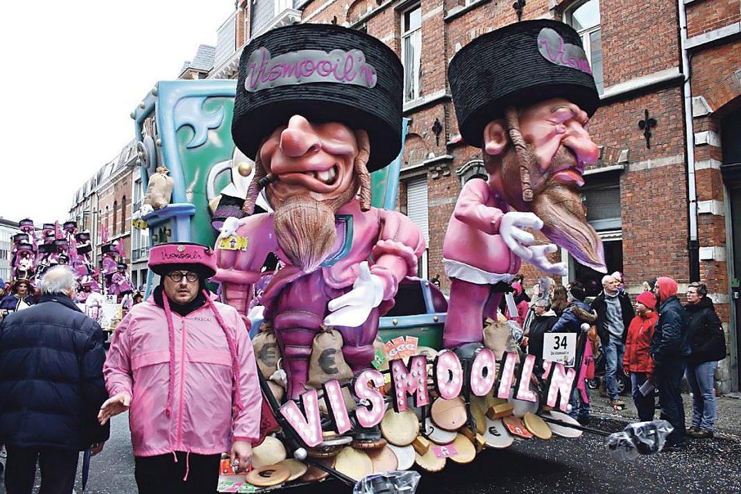 Belgian carnival float