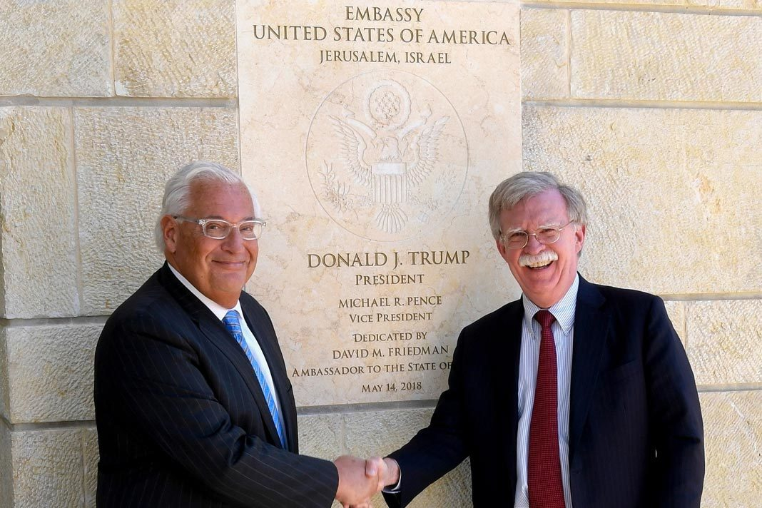 American support for Israel