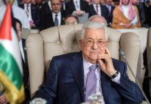 Mahmoud Abbas Photographer: Fethi Belaid/AFP via Getty Images