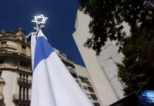 A Star of David is seen outside the former Israeli embassy in Buenos Aires, Argentina at an event to commemorate the 25th anniversy of the building's destruction by a car bomb, March 2017. (photo credit: REUTERS/MARCOS BRINDICCI)