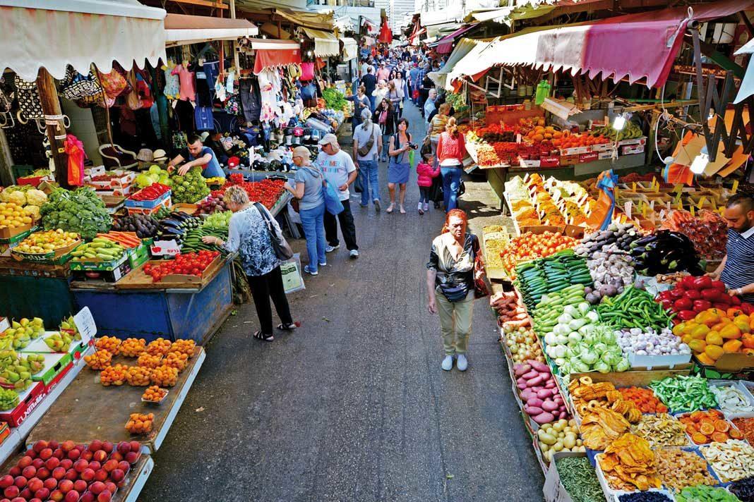 Israel Market place