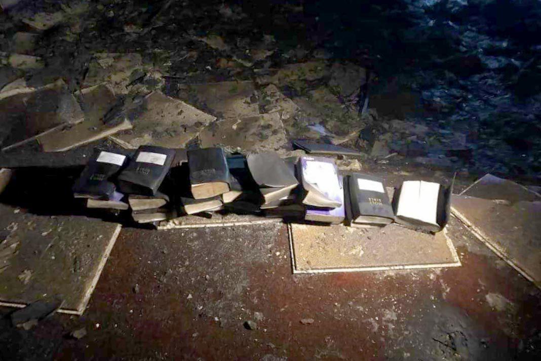 Bibles that did not burn