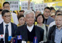 Image: Kin Cheung / AP