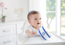 Baby with Israel Flag