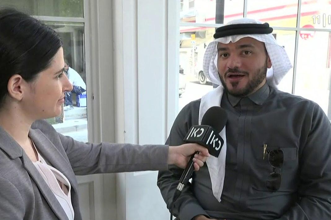 Saudi Activist