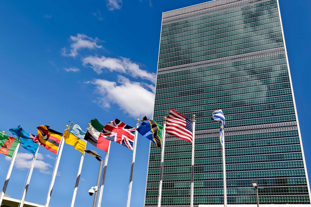 United Nations Building US