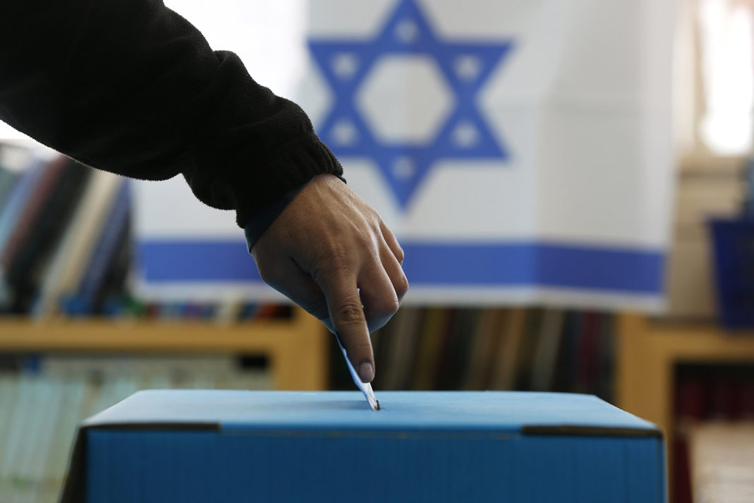 Israel Voting Station