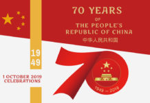 70 YEARS OF THE PEOPLE'S REPUBLIC OF CHINA - 10 OCTOBER 2019