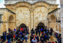 Mercy Gate, Temple Mount