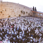 Jewish people at Western Wall on day of Jewish unity