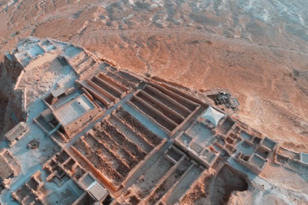 Masada. (screenshot)