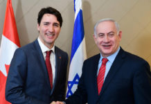 PM Benjamin Netanyahu with Canadian Prime Minister Justin Trudeau