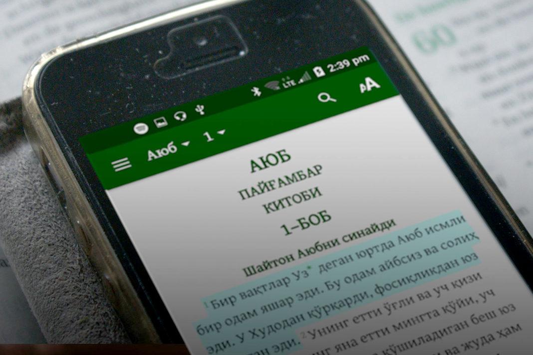 Uzbekistan bible study app