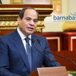 Egyptian president, Abdel Fattah al-Sisi