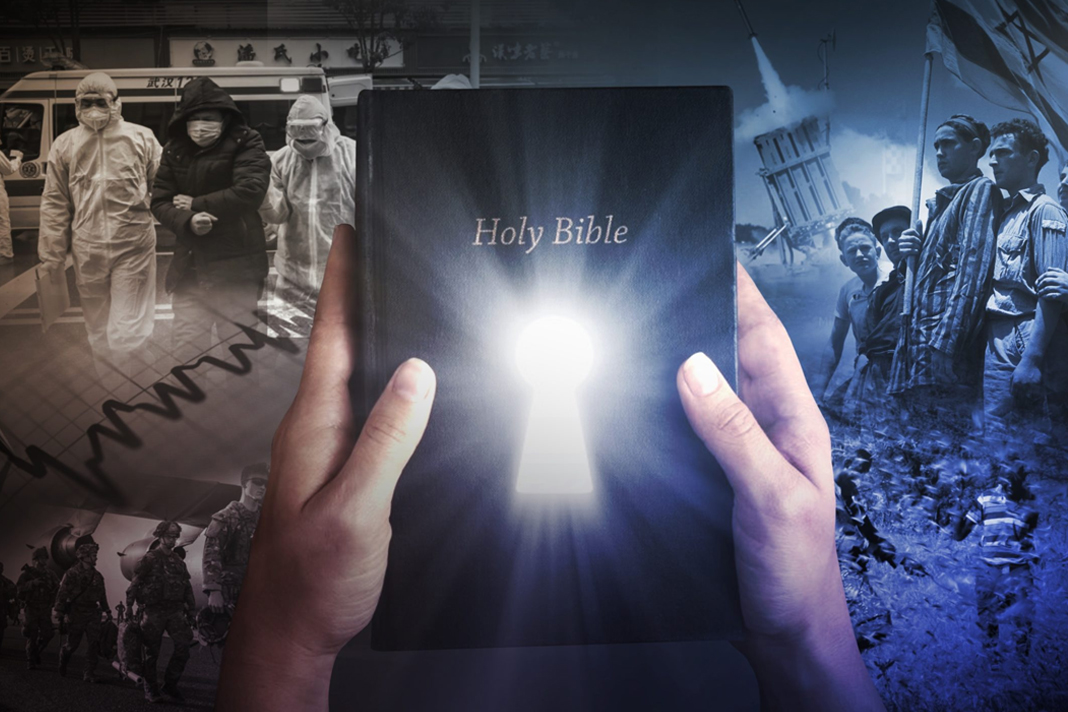 Bible with prophecy images