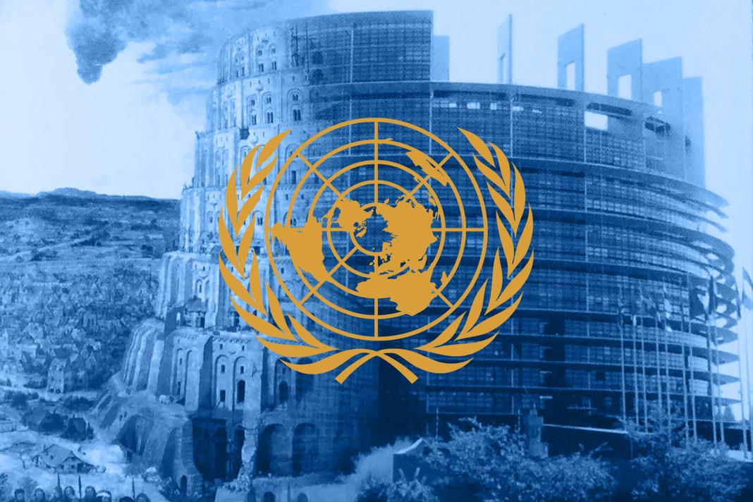 UN Building and logo
