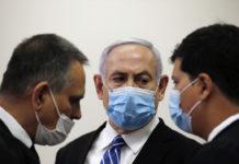 Benjamin Netanyahu Prime Minister of Israel