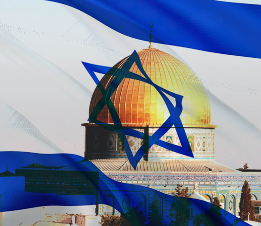 Israeli flag and temple mount