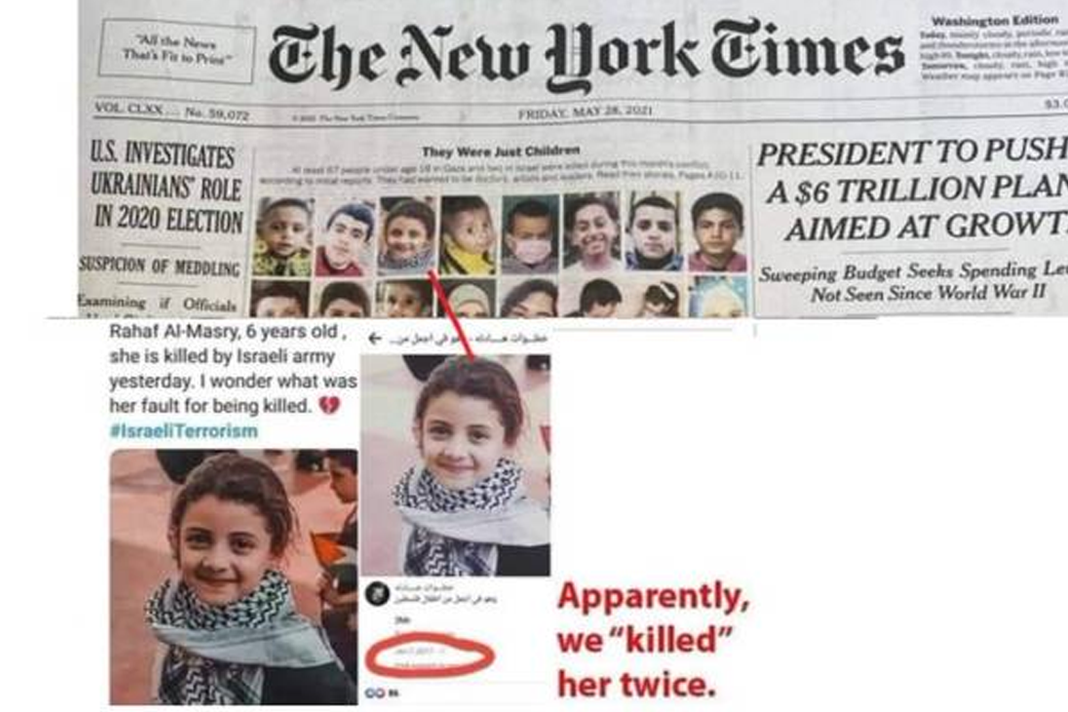 Picture of Palestine allegedly killed by Israel in 2017 appearing again in the New York Times saying she was killed in Gaza this month. (Twitter/Screenshot)