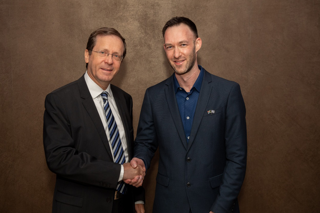 2019 - SAZF National Conference: Isaac Herzog - Chairman of the Jewish Agency for Israel and Rowan Polovin - Chairman of the South African Zionist Federation