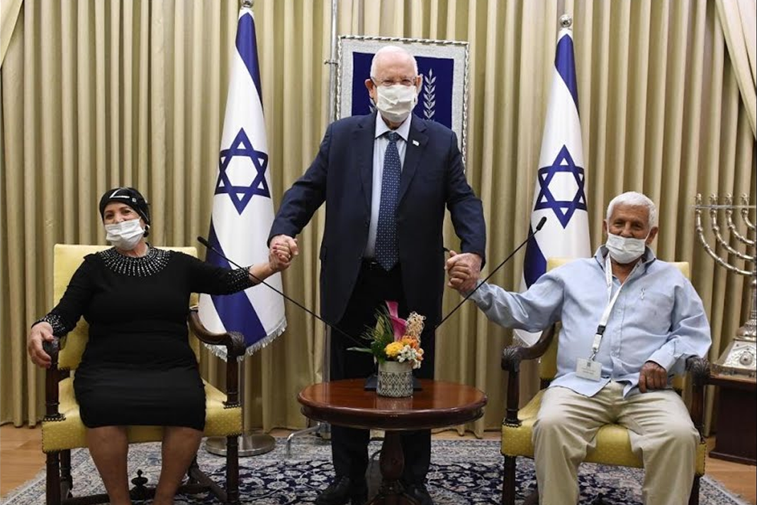Angel Alon and husband Shlomo with former President Reuven Rivlin (Summit Institute)