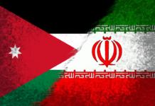 Flags of Jordan and Iran