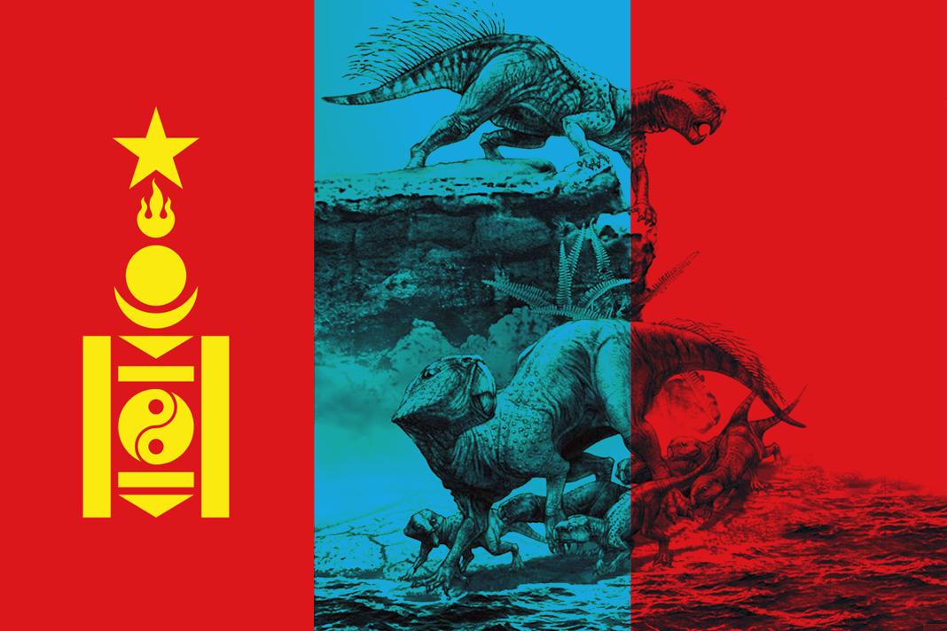Dinosaurs and Mongolian Flag