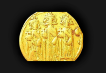 A Byzantine era coin showing Emperor Heraclius, just discovered near Tel Aviv, Israel. Credit: Amir Gorzalczany, Israel Antiquities Authority