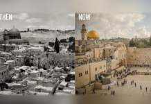 Israel Now and then
